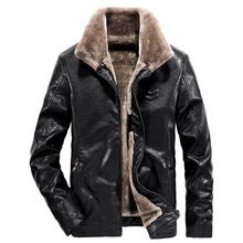 Winter Mens Genuine Leather Jackets Brand Real 100% Sheepskin Coat Male Genuine Leather Jacket for Men()