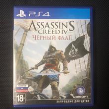 Б/У Диск для Playstation 4 ASSASSN'S CREED: Черный Флаг(русская озвучка