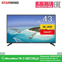Tv 43 Starwind SW-LED43UA400 4K Smart Tv 4049 Inchtv Dvb Dvb-t Dvb-t2 Digitale