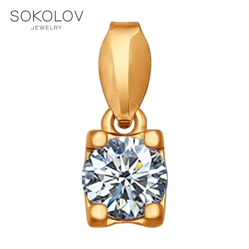 Pendant SOKOLOV Made Of Gilded Silver With Cubic Zirconia Fashion Jewelry 925 Women's Male