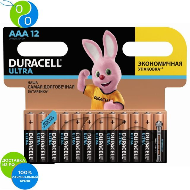 Батарейки щелочные Duracell UltraPower AAA/LR03 12 штук