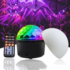 Вращающийся дискотечный Звуковой шар Вечерние огни стробоскопический свет 15 Вт 9 цветов светодиодный сценический свет для рождественского...