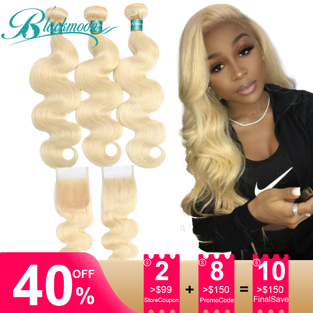 613 Bundles With Closure Body Wave Human Hair Bundles With Closure Brazilian Hair Weave Bundles With Closure Remy Hair Tissage