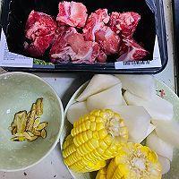 萝卜玉米排骨汤的做法图解1