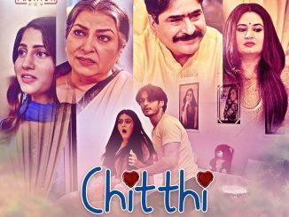 信件 2020 S01 Hindi