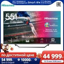 Hisense 55U7QF Телевизор 55 дюйма 4K UHD Smart TV 55inch