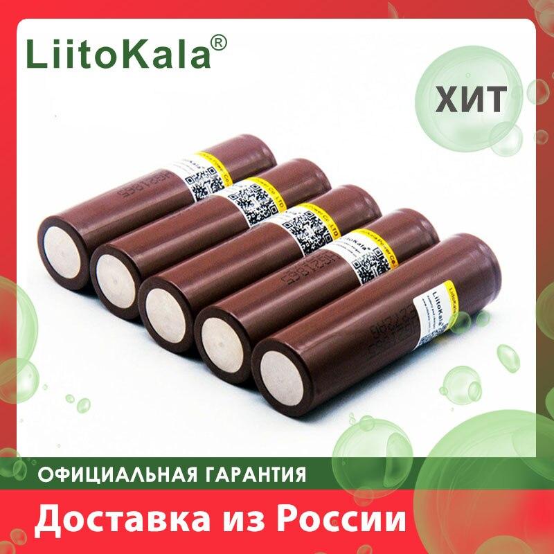 Аккумулятор LiitoKala HG2 18650 Li ion 3.7В 3000mAh незащищенный 5 шт|Перезаряжаемые батареи|   | АлиЭкспресс