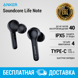 Wireless headphones Anker soundcore life note