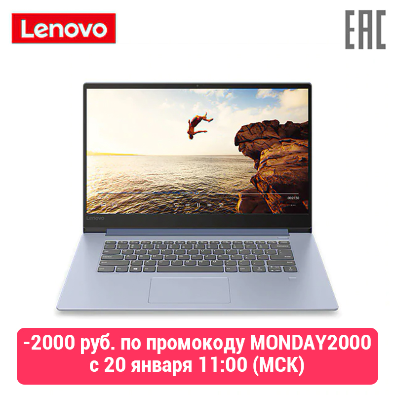 "Laptop Lenovo IdeaPad 530S-15IKB 15.6 ""FHD/Core I3-8130U/8 GB/128 GB SSD/noODD/ WiFi/BT/FPR/Win10/Liquid Blue (81EV00ELRU)"