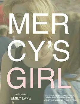 梅西的女孩