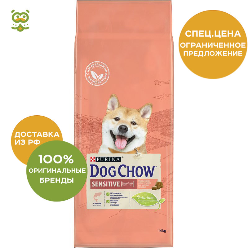 Dog Dry Food Dog Chow Adult Sensitive for adult dogs of all breeds with sensitive digestion, salmon, 14 kg dog food dog chow adult sensitive for adult dogs of all breeds with sensitive digestion salmon 2 5 kg