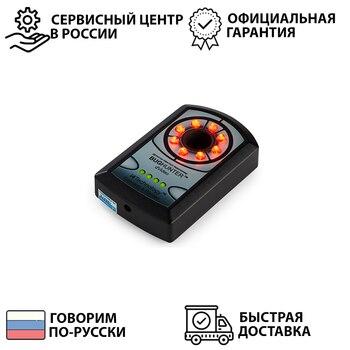 Детектор скрытых камер обнаружитель скрытых камер шпионские устройства поиск скрытых камер BugHunter Dvideo сделано в России фото
