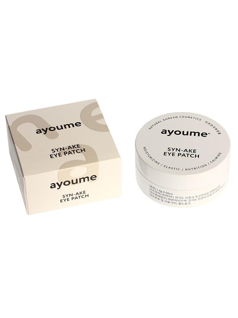 AYOUME SYN-AKE EYE PATCH 1,4g*60