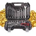 Набор инструментов, инструменты для машины, 61 предметов, инструменты