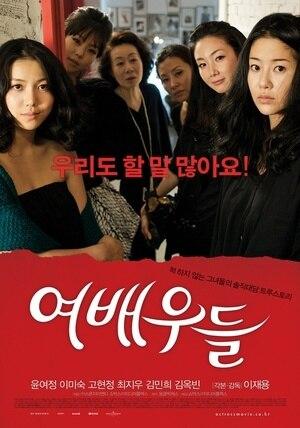 女演员们 / 女演员 / Actresses