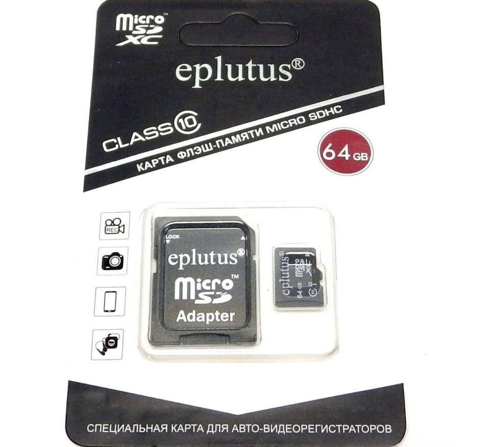 Memory Card Eplutus Micro SD 64 GB
