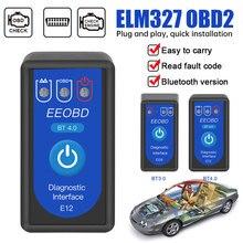 ELM327 V1.5 USB OBD2 אבחון כלי HS יכול/MS יכול מתג PIC18F25K80 CH340 רכב אבחון obd2 elm 327 סורק מברשת נסתרת
