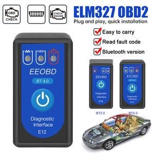Image 1 - ELM327 V1.5 USB OBD2 diagnostic tool HS CAN / MS CAN Switch PIC18F25K80 CH340 car diagnostics obd2 elm 327 scanner brush hidden