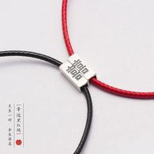 Ручной работы в китайском стиле Стиль пара Красная Нить Браслет