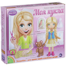 Pet toy DIY Doll with blond hair