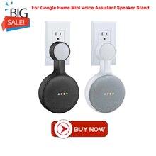Настенная настенная вешалка-подставка для Google Home, Мини голосовой помощник, штепсельная Вилка для дома, кухни, ванной, спальни, держатель динамика