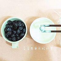 酸奶冻蓝莓果子的做法图解6
