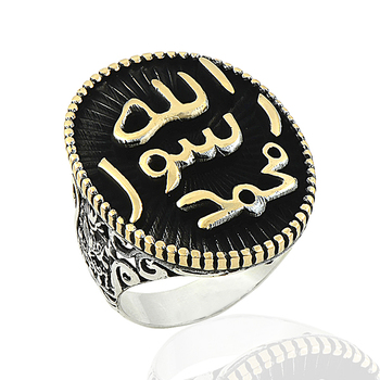 925 Silver Allah Writing Men Rings With Arabic Letter