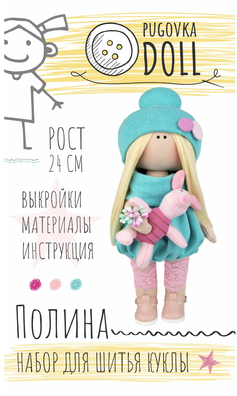 Set For Sewing Dolls Pugovka Doll Polina