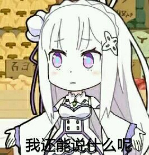 《Re0》第二季PV爆火后 看七原罪题材的游戏还能玩出什么花样