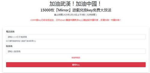 游戲喜加一,美少女寶(bao)石消除游戲《Mirror》限(xian)時免費(fei)向中國玩家提供激活碼(ma)