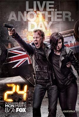24小时:再活一天
