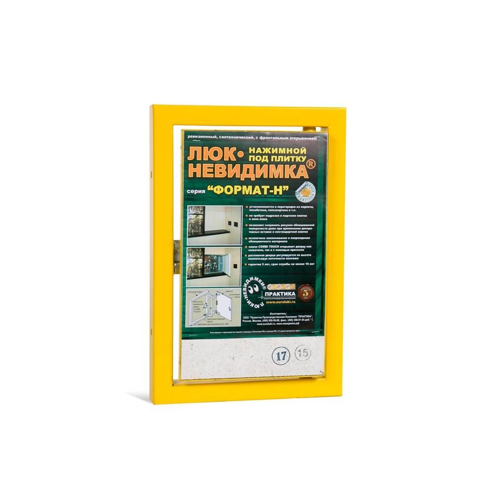 Steel Hatch Tile Format KN 20-30