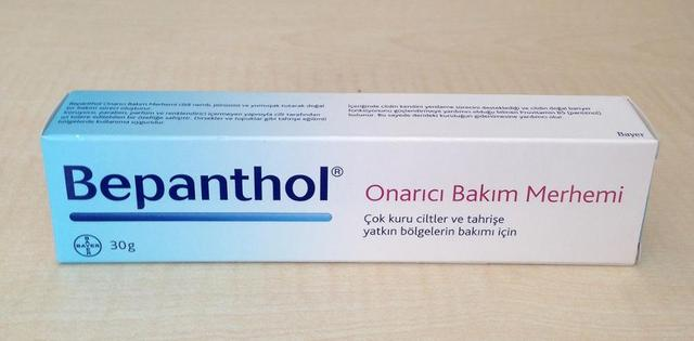 1 box in 3 tube Bepanthen + plus - Madecassol - Bepanthol Anti-aging cream Cell regenerating rejuvenating cream recipe 4