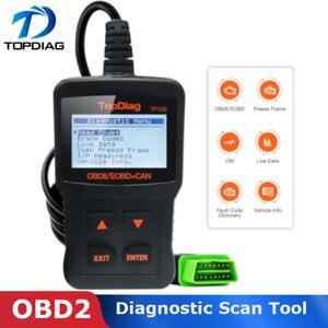 TopDiag 12V Diagnostic Scan To