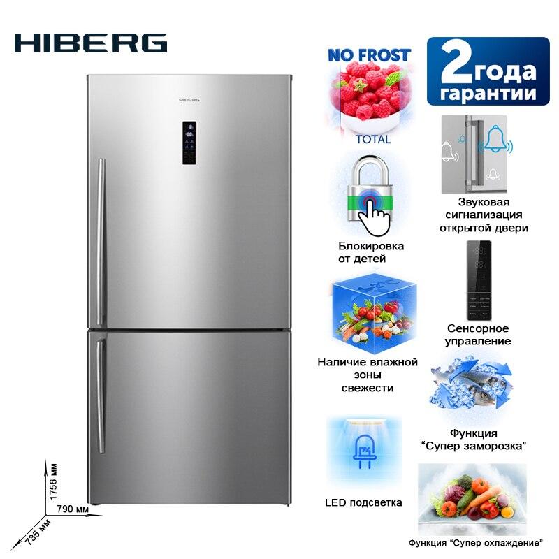 Холодильник с нижней морозильной камерой HIBERG RFC-60DX NFX, фасад - нержавеющая сталь, общий обьем 520 л (ХК 345 л / МК 120 л)