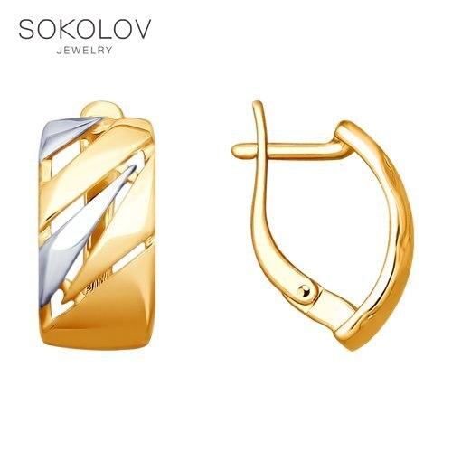 Drop Earrings SOKOLOV Made Of Gilded Silver Fashion Jewelry 925 Women's Male, Long Earrings