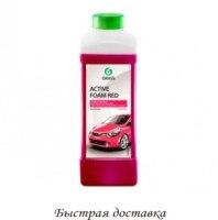 """Auto shampoo espuma sin contacto """"grass active foam red"""" concentrado rojo. ¡1kgs! ¡Envío rápido! Líquido de lavado de coche     -"""