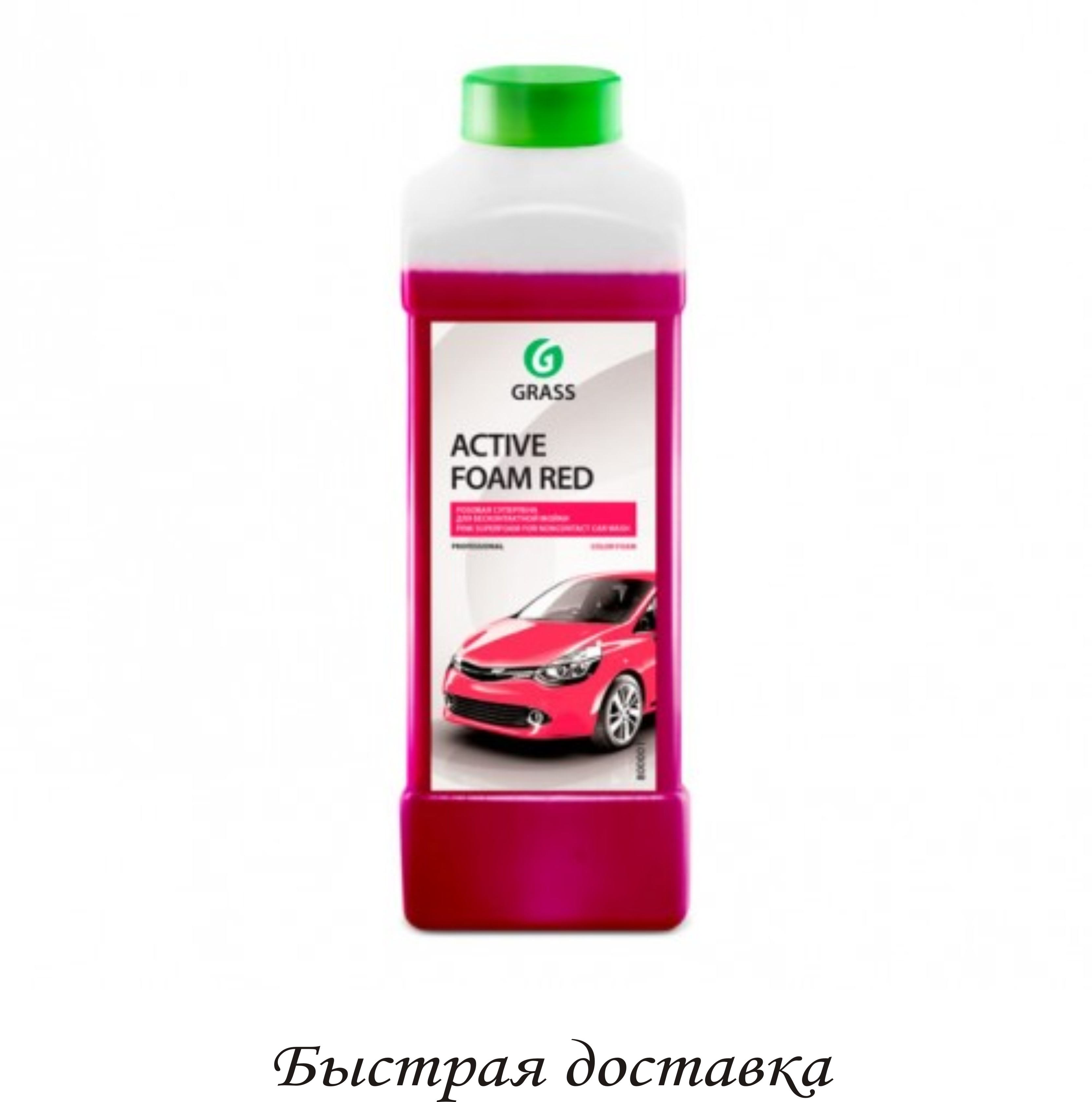 """Car Shampoo-foam Non-contact """"grass Active Foam Red"""" Red Concentrate. 1kgs. Fast Shipping."""
