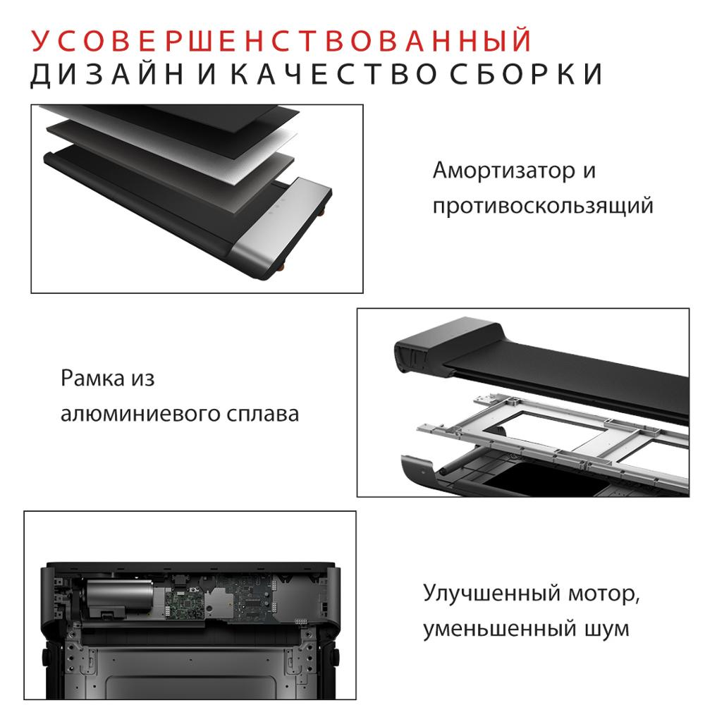 Hot WalkingPad A1 tapis roulant pliable maison économiser de l'espace intelligent électrique jogging marche aérobie Sport Fitness équipement Xiaomi écosystème - 5