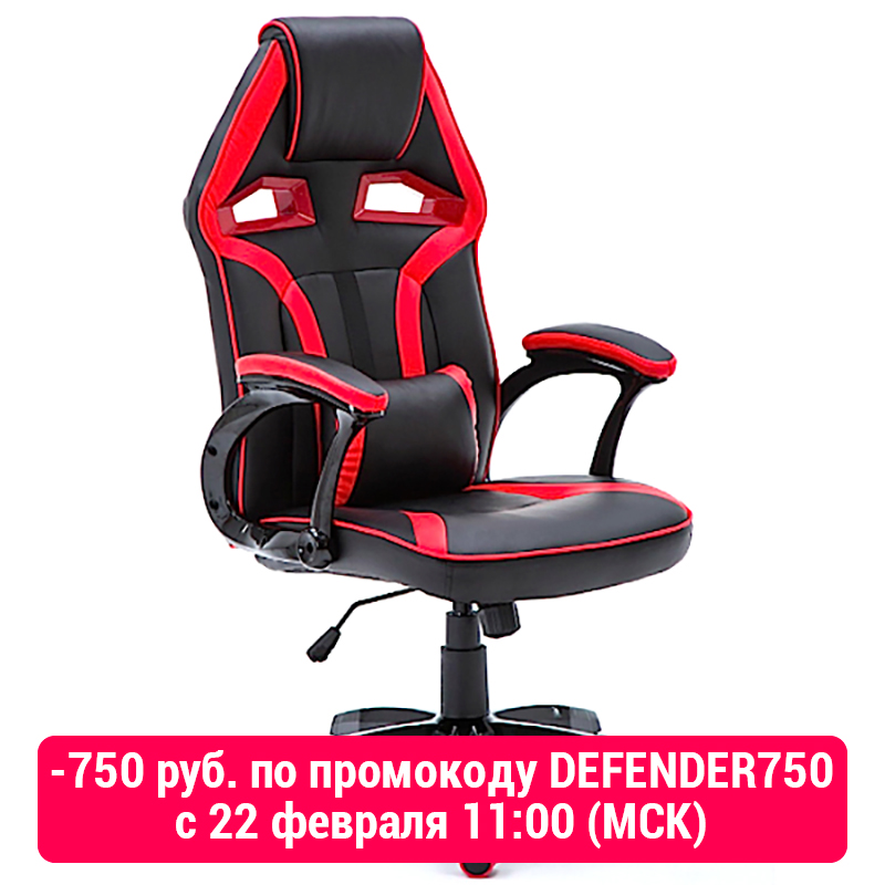 Компьютерное игровое кресло  SOKOLTEC