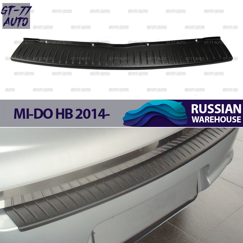 945.0руб. |Защитная накладка на задний бампер для Datsun Mi DO хэтчбек 2014 защитный молдинг внешний материал ABS пластик Стайлинг тюнинг pad|Хромирование| |  - AliExpress