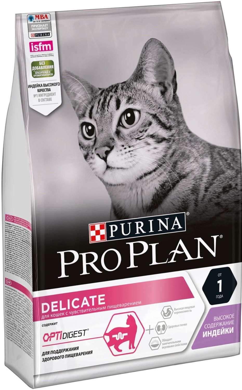 Pro Plan Delicate для кошек с чувствительным пищеварением, 1.5 кг