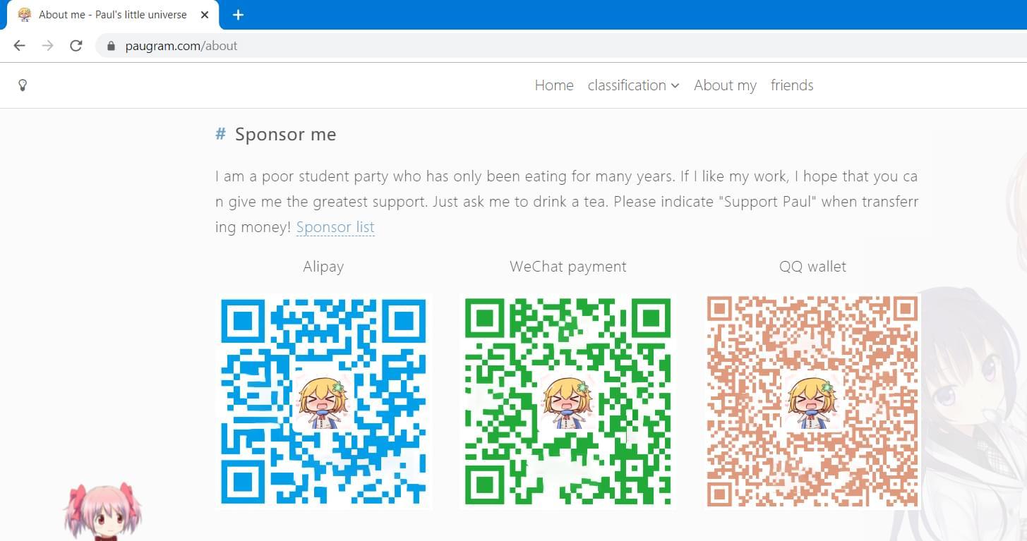 在一个网站上放置的多个二维码 (Google Translated from Chinese)