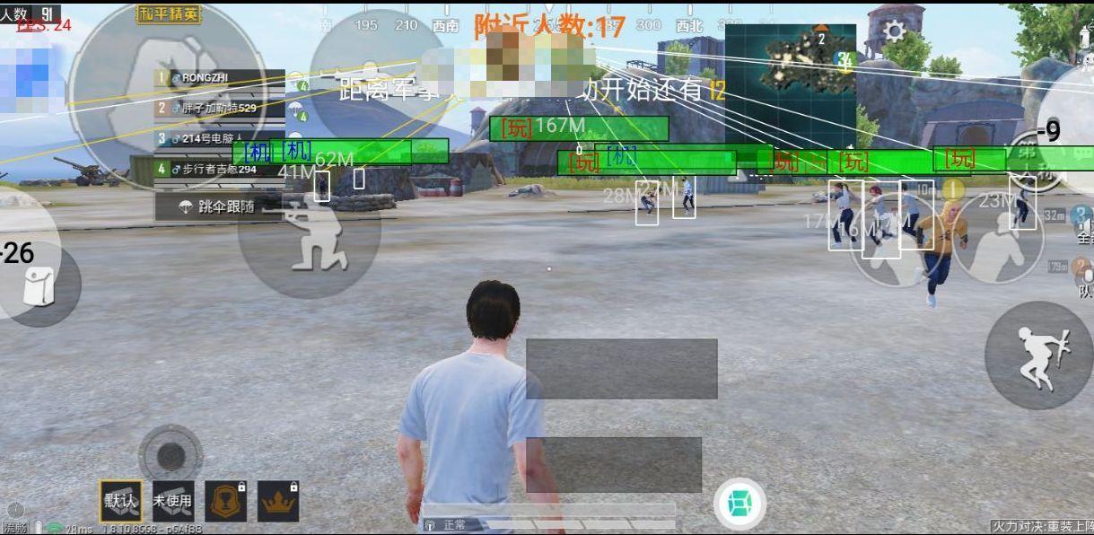 和平精英Tiny方框绘制射线瞄准辅助