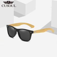 Cusoul Men Sunglasses TAC Polarized Sunglasses