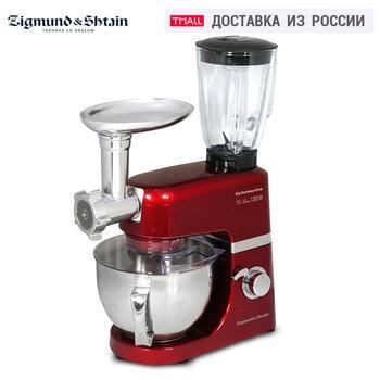 Food Processors Zigmund & Shtain De Luxe ZKM-950 Home Appliances Kitchen mincer Food Processor Mincer Blender red stand planetary mixer machine