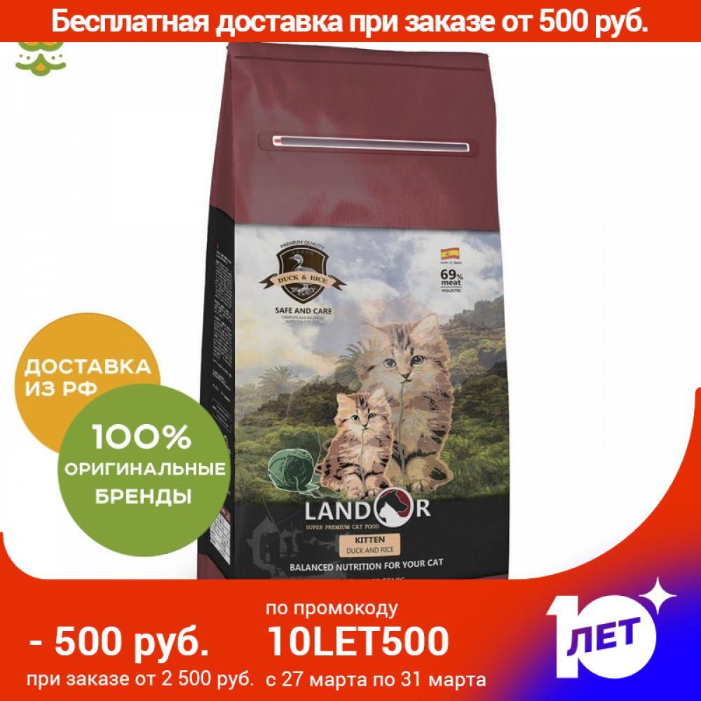 Landor Kitten сухой корм для котят, Утка и рис, 10 кг.