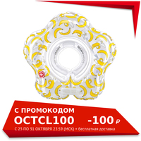 Accessories Happy Baby 121005 rubber ring a circle for swimming baby accessories banana Yellow