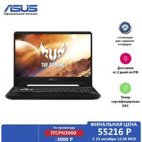 Ноутбук ASUS TUF Gaming FX505DT-BQ598T 15.6' FHD/ Ryzen 5 3550H/ 8Gb/ 512Gb SSD/ GTX 1650 4Gb/ Windows 10/ Gold Steel
