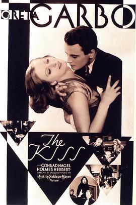 吻(1929)
